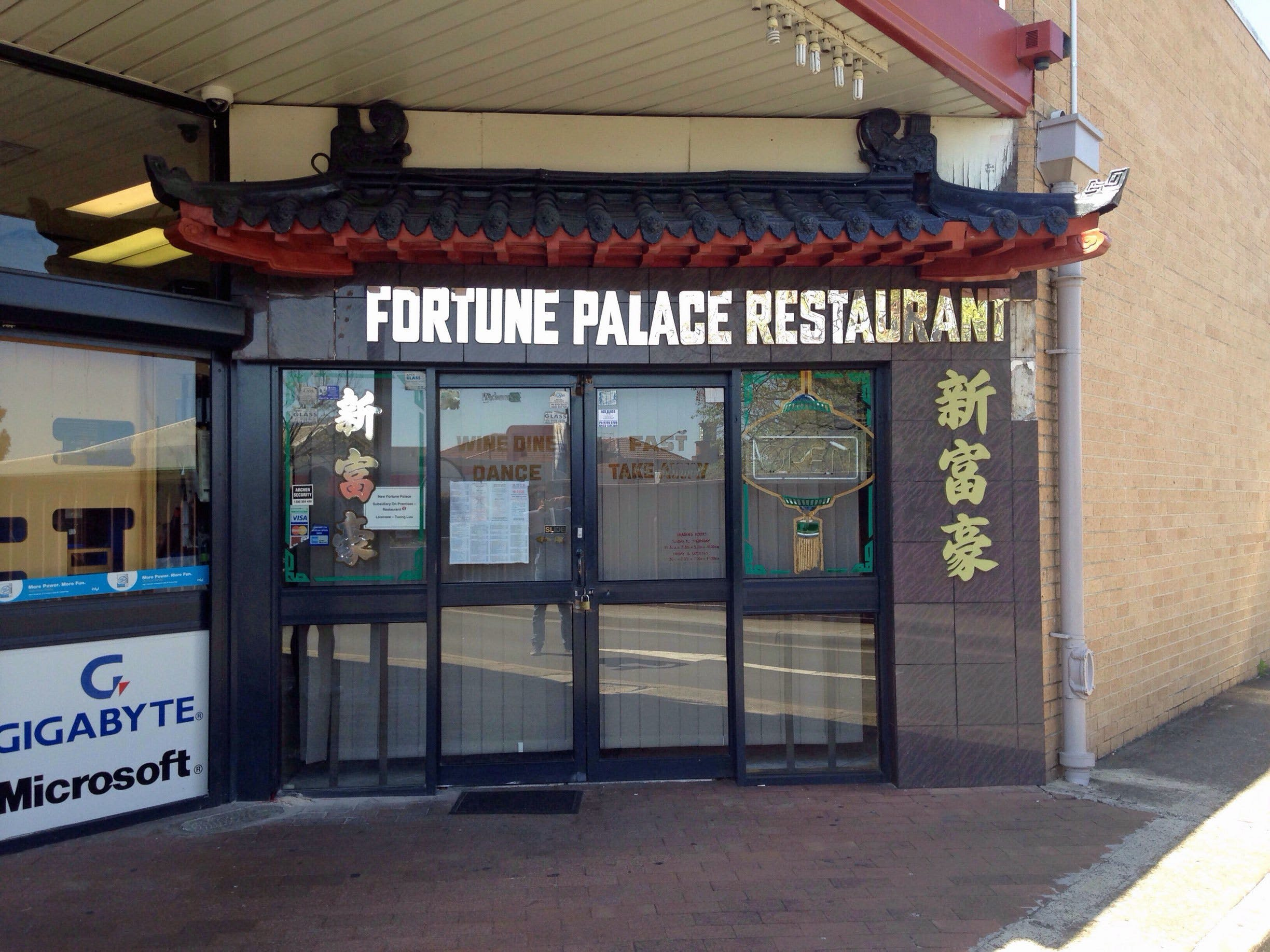 New Fortune Palace Chinese Restaurant - Tourism Guide